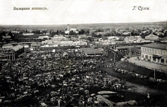 Сумы - Базарная площадь(11)