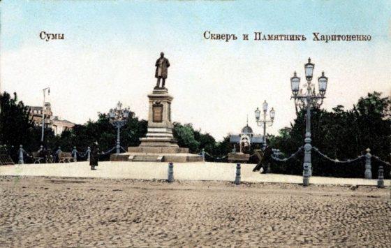 Сумы - Сквер и Памятник Харитоненко(14)