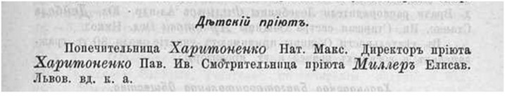 приют-64