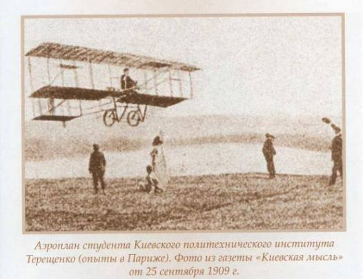 Леонтиевка-1