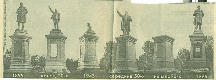 памятник_Ленину