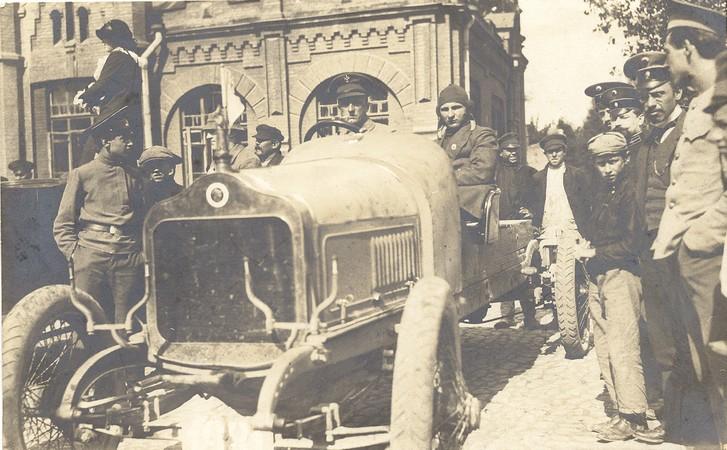 1916г.