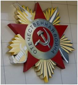 Выставка_День_Независимости-2