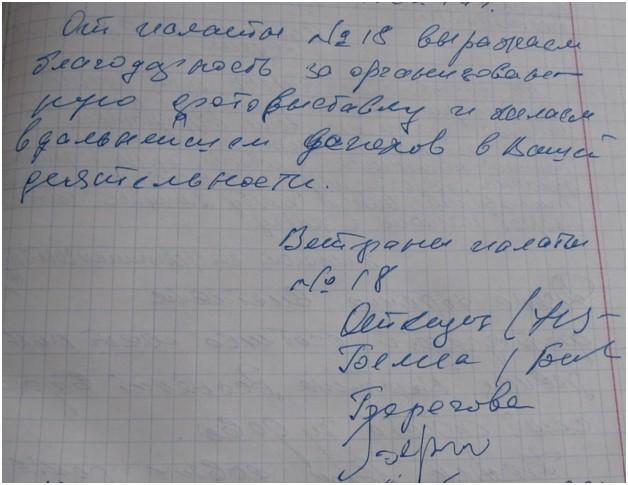 Выставка_День_Независимости-7