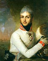 Владимир Боровиковский, Портрет Николая Григорьевича Репнина-Волконского