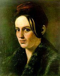 Портрет В. Н. Репниной кисти Г. И. Псёл, 1839