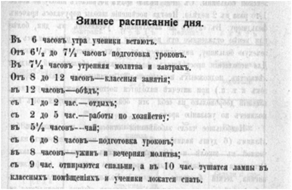 приют-103