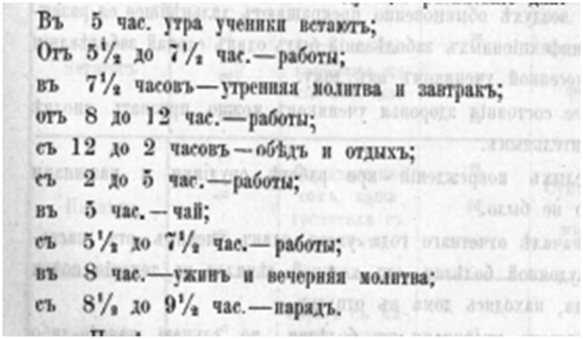 приют-104