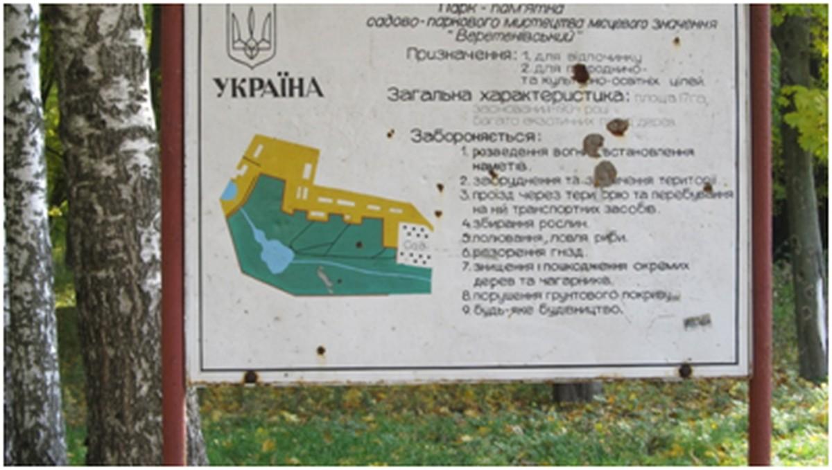приют-141