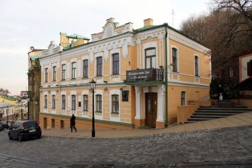Дом_Турбиных